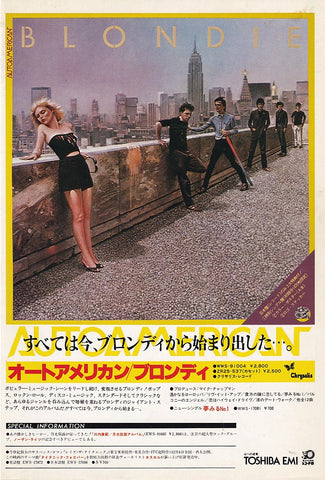Blondie 1981/01 Auto American Japan album promo ad