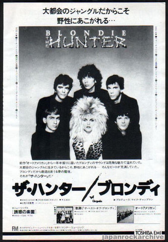 Blondie 1982/07 Hunter Japan album promo ad
