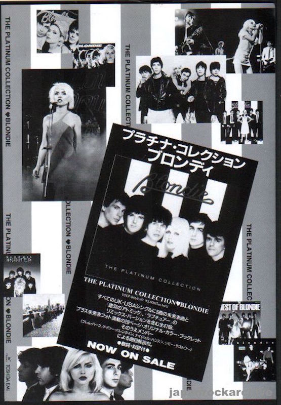 Blondie 1995/02 The Platinum Collection Japan album promo ad