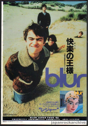 Blur 1992/02 Leisure Japan album promo ad
