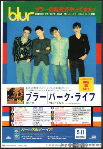 Blur 1994/06 Parklife Japan album promo ad