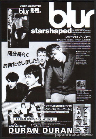 Blur 1994/06 Starshaped Japan album promo ad