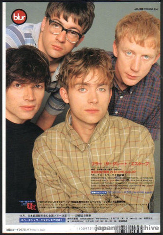 Blur 1995/09 The Great Escape Japan album promo ad