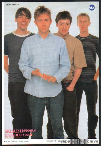 Blur 1996/07 Live At The Budokan Japan album promo ad