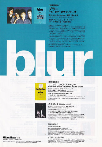 Blur 1997/03 In Their Own Words Japan book promo ad