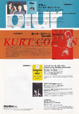 Blur 1997/04 In Their Own Words Japan book promo ad