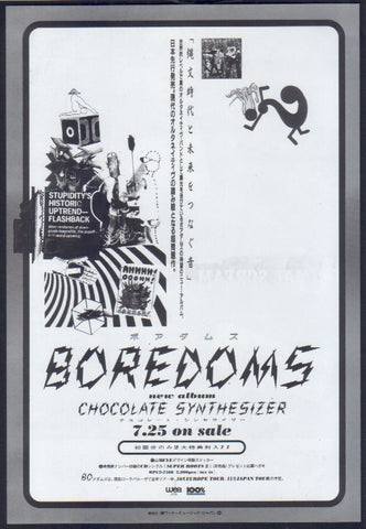 Boredoms 1994/08 Chocolate Synthesizer Japan album promo ad