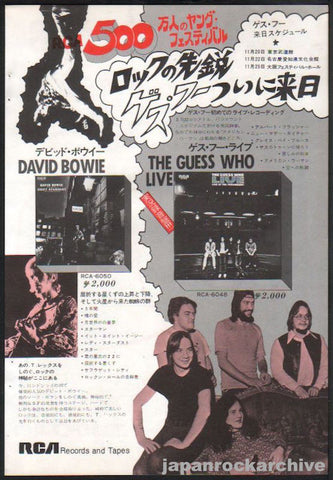 David Bowie 1972/11 Ziggy Stardust Japan album promo ad