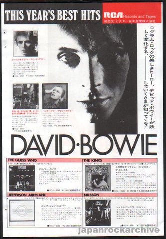 David Bowie 1973/01 David Bowie lp & others Japan album promo ad