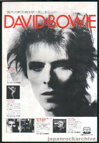 David Bowie 1973/02 The Man Who Sold The World lp & others Japan album promo ad