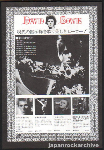 David Bowie 1973/03 The Man Who Sold The World lp & others Japan album / tour promo ad