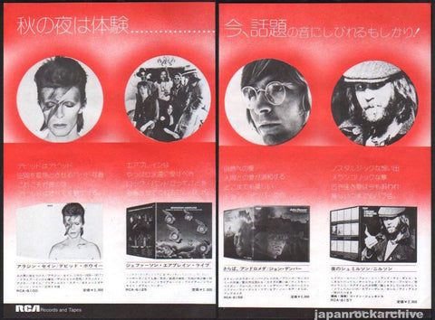 David Bowie 1973/11 Aladdin Sane Japan album promo ad