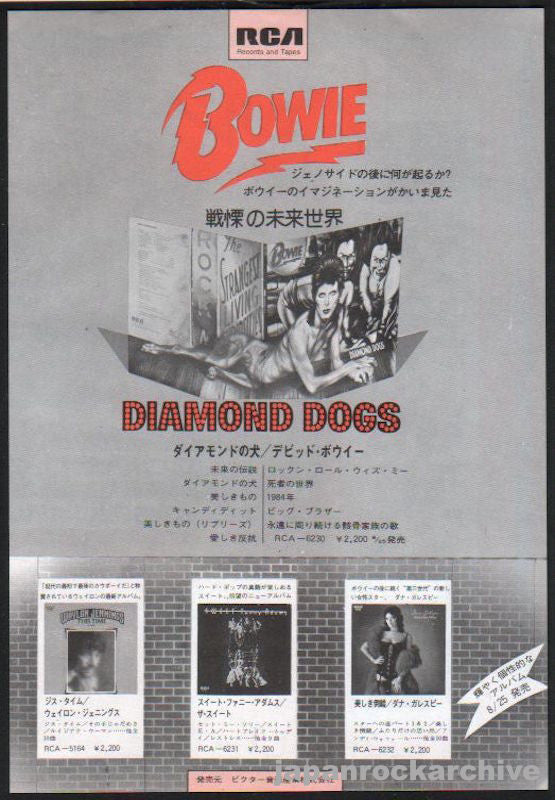 David Bowie 1974/09 Diamond Dogs Japan album promo ad