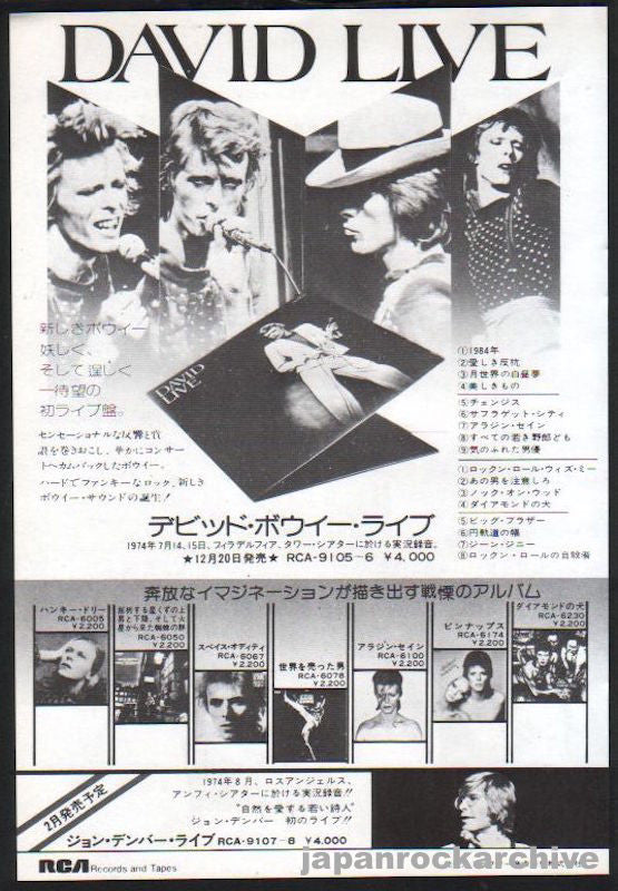 David Bowie 1975/01 David Live Japan album promo ad