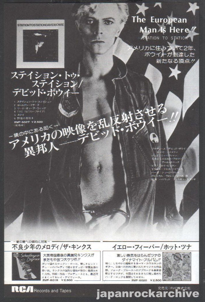 David Bowie 1976/04 Station To Station Japan album promo ad