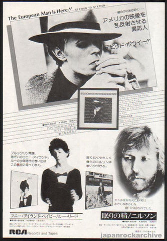 David Bowie 1976/06 Station To Station Japan album promo ad