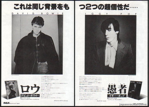 David Bowie 1977/08 Low Japan album promo ad