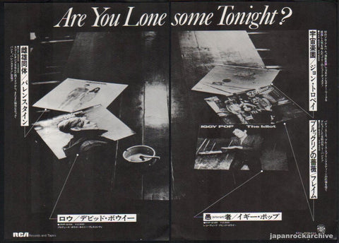 David Bowie 1977/11 Low Japan album promo ad