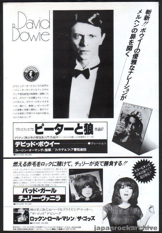 David Bowie 1978/06 Peter and the Wolf Japan album promo ad