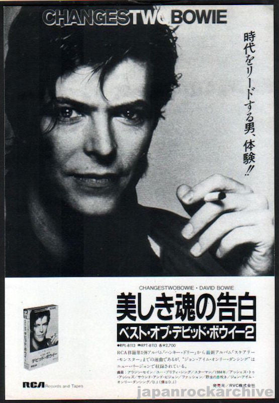 David Bowie 1982/02 Changes Two Bowie Japan album promo ad