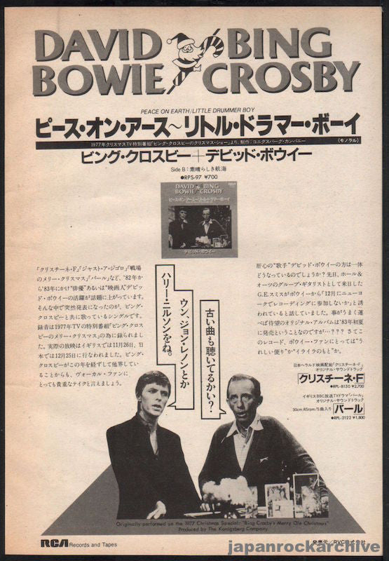 David Bowie 1983/02 Peace On Earth / Little Drummer single Japan promo ad