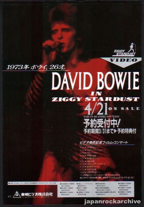 David Bowie 1984/04 Ziggy Stardust Japan video promo ad