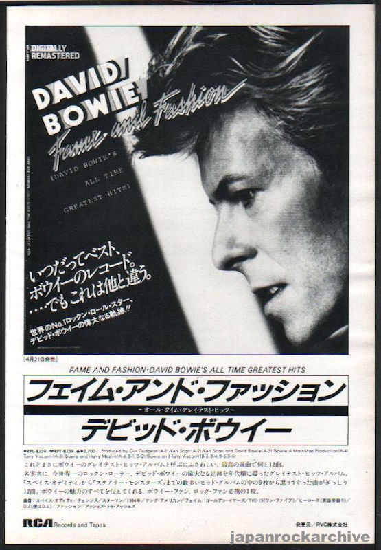 David Bowie 1984/05 Fame and Fashion All Time Greatest Hits Japan album promo ad