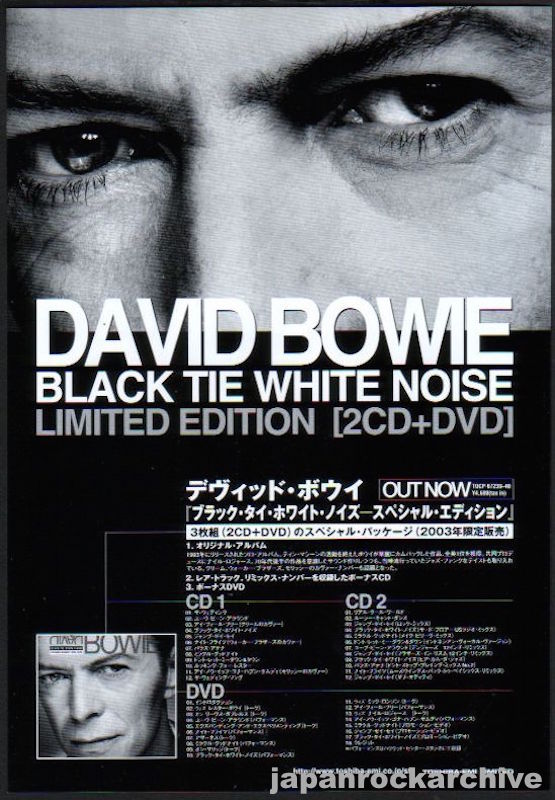 David Bowie 2003/11 Black Tie White Noise Limited Edition Japan promo ad
