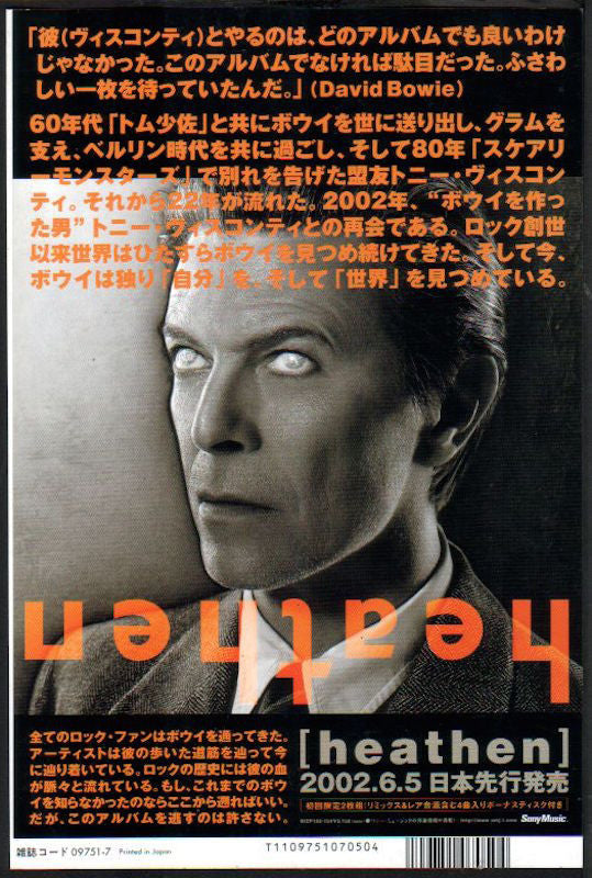 David Bowie 2002/07 Heathen Japan album promo ad