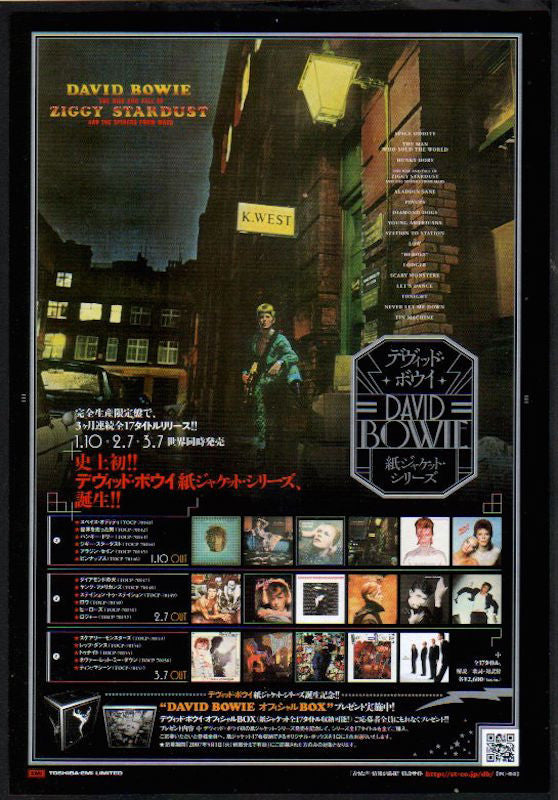 David Bowie 2007/03 Ziggy Stardust and others Japan album ad