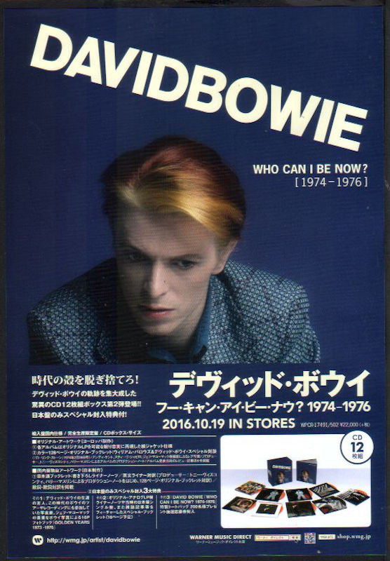 David Bowie 2016/11 Who Can I Be Now 1974 - 1976 Box Set Japan promo ad