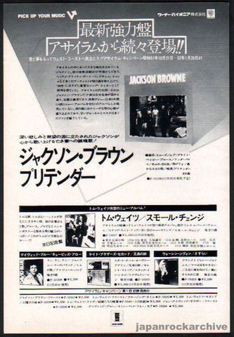 Jackson Browne 1976/12 The Pretender Japan album promo ad