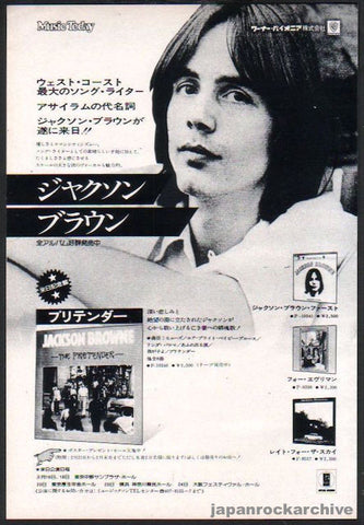 Jackson Browne 1977/03 The Pretender Japan album / tour promo ad