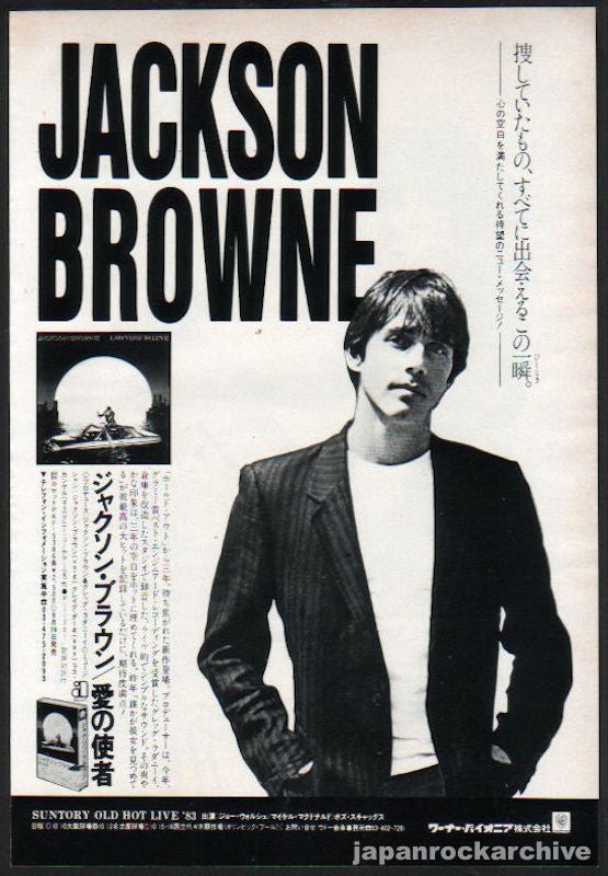 Jackson Browne 1983/09 Lawyers In Love Japan album promo ad