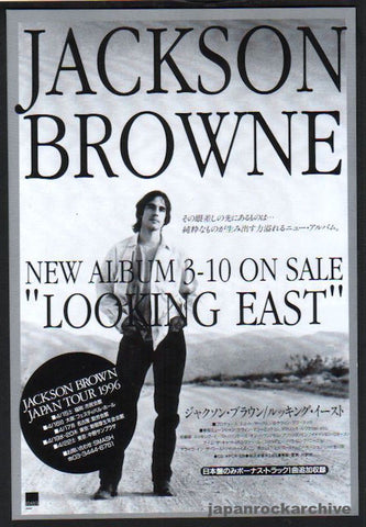 Jackson Browne 1996/03 Looking East Japan album / tour ad