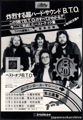 Bachman Turner Overdrive 1976/09 Best Of Japan album / tour promo ad