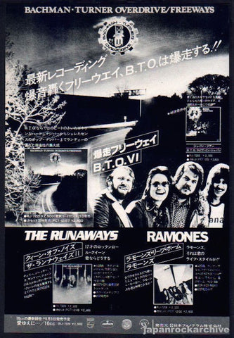 Bachman Turner Overdrive 1977/05 Freeways Japan album promo ad