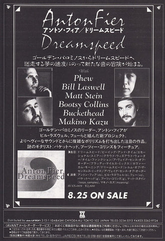 Anton Fier 1993/09 Dreamspeed Japan album promo ad