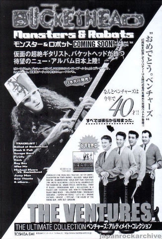 Buckethead 1999/07 Monsters & Robots Japan album promo ad