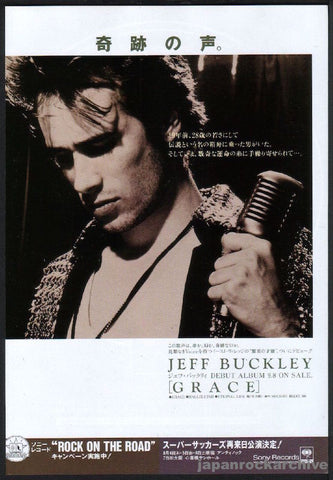 Jeff Buckley 1994/09 Grace Japan album promo ad