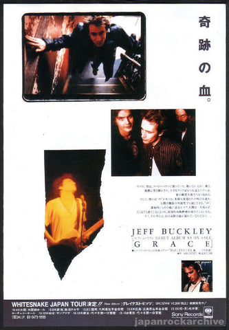 Jeff Buckley 1994/10 Grace Japan album promo ad