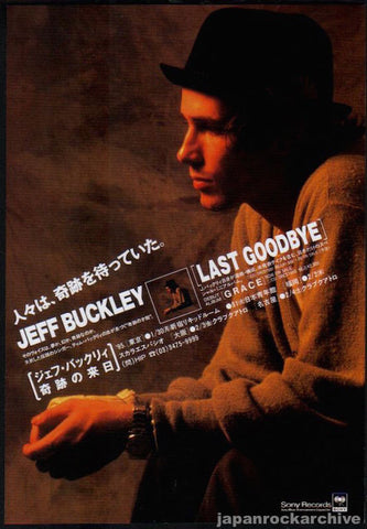 Jeff Buckley 1995/02 Last Goodbye Japan album promo ad