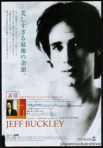 Jeff Buckley 1998/06 Sketches For My Sweetheart The Drunk Japan album promo ad