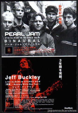 Jeff Buckley 2000/07 Mystery White Boy Tour Japan album promo ad