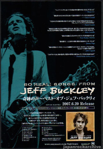 Jeff Buckley 2007/07 So Real: Songs From Jeff Buckley Japan album promo ad