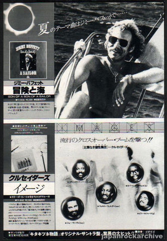 Jimmy Buffett 1978/09 Son of a Son of a Sailor Japan album promo ad