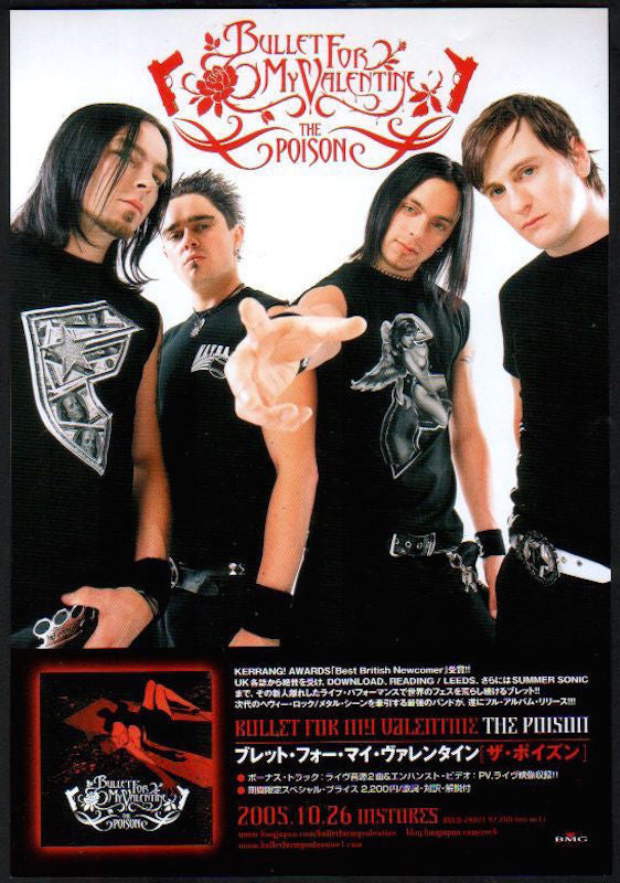 Bullet For My Valentine 2005/11 The Poison Japan album promo ad