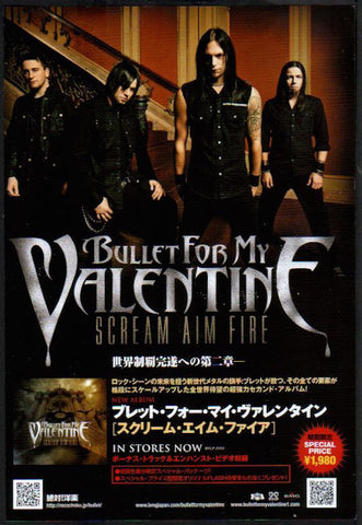 Bullet For My Valentine 2008/03 Scream Aim Fire Japan album promo ad