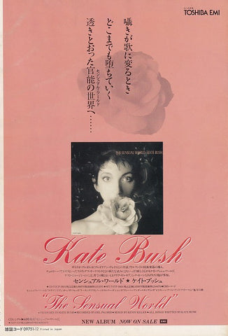 Kate Bush 1989/12 The Sensual World Japan album promo ad