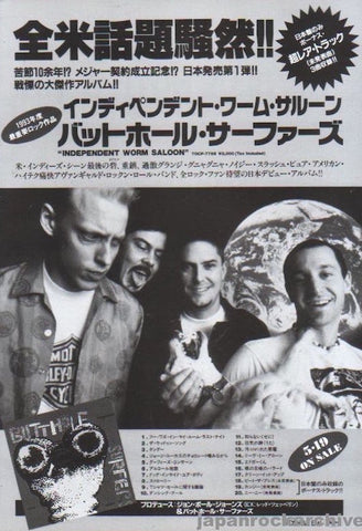 Butthole Surfers 1993/06 Independent Wormhole Saloon Japan album promo ad
